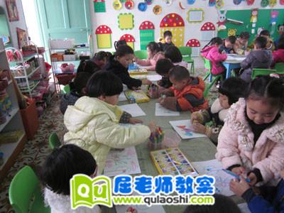 小班数学课件《小羊请客》PPT课件教案下载