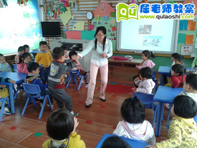 小班健康优质课课件《咕噜咕噜漱口》PPT课件教案
