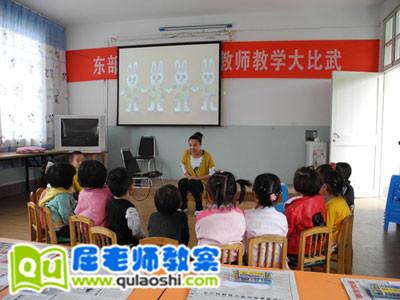 小班数学公开课课件《小猪过生日》PPT课件教案
