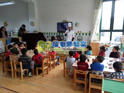 大班音乐课件《好吃的食物》PPT课件教案下载