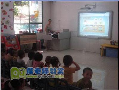 幼儿园大班语言课件《冬姑娘的礼物》PPT课件教案